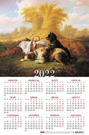 Календарь листовой 2022 Кл3_25701 Пикник