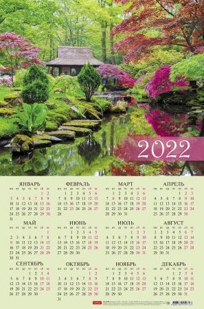 Календарь листовой 2022 Кл3_25126 Осенние краски