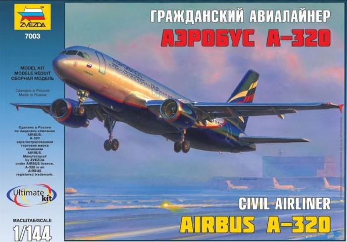 Сборная модель Аэробус А-320 1/144