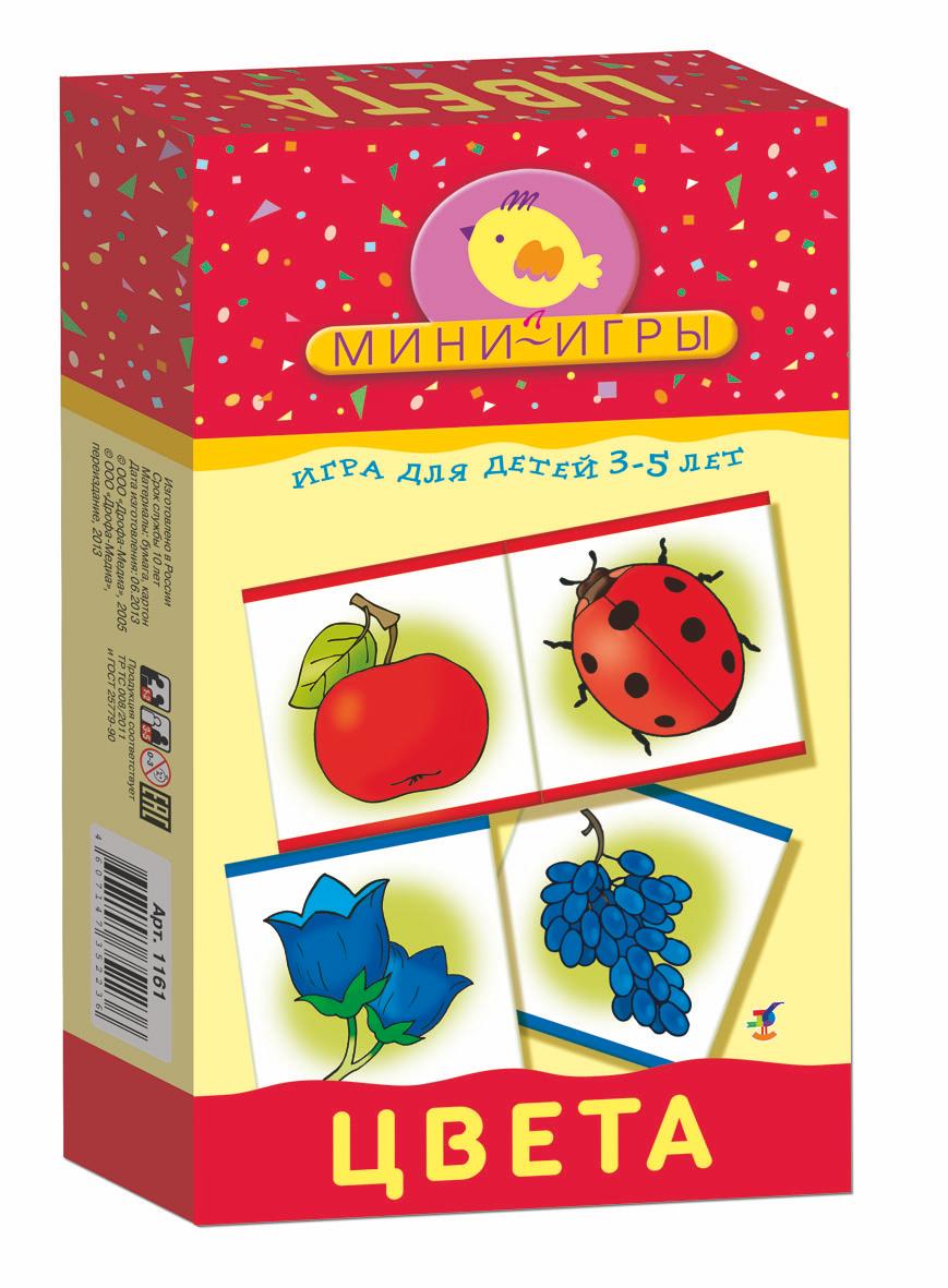 Игра Развивающая Мини-игры Цвета: Игра для детей 3-5 лет