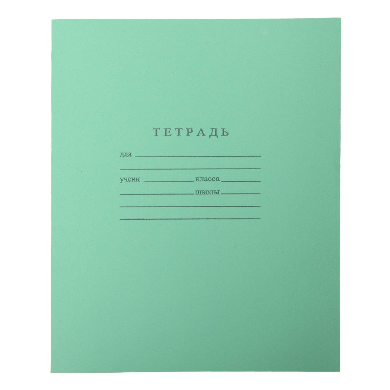 Тетрадь 18л клетка ПродалитЪ зеленая