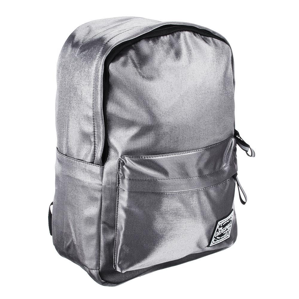 Рюкзак молодежный Clipstudio Серый нейлон сияющий