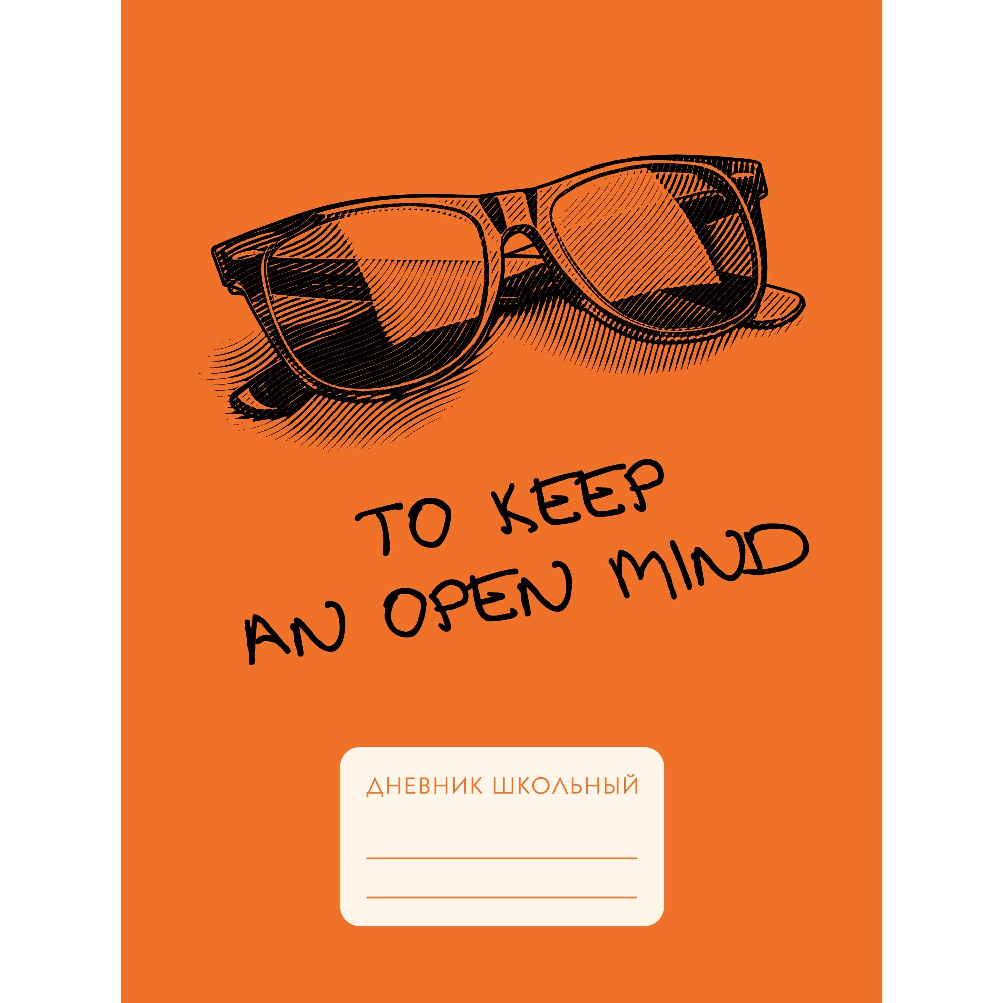 Дневник ст кл Неоновое настроение! Оранжевый