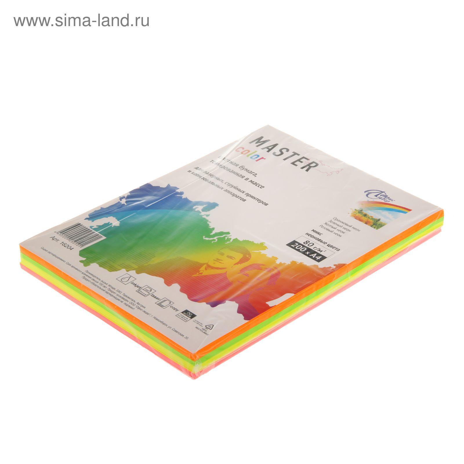 Бумага А4 цветная 200л Mix 4цв Неоновые цвета 80g\m2
