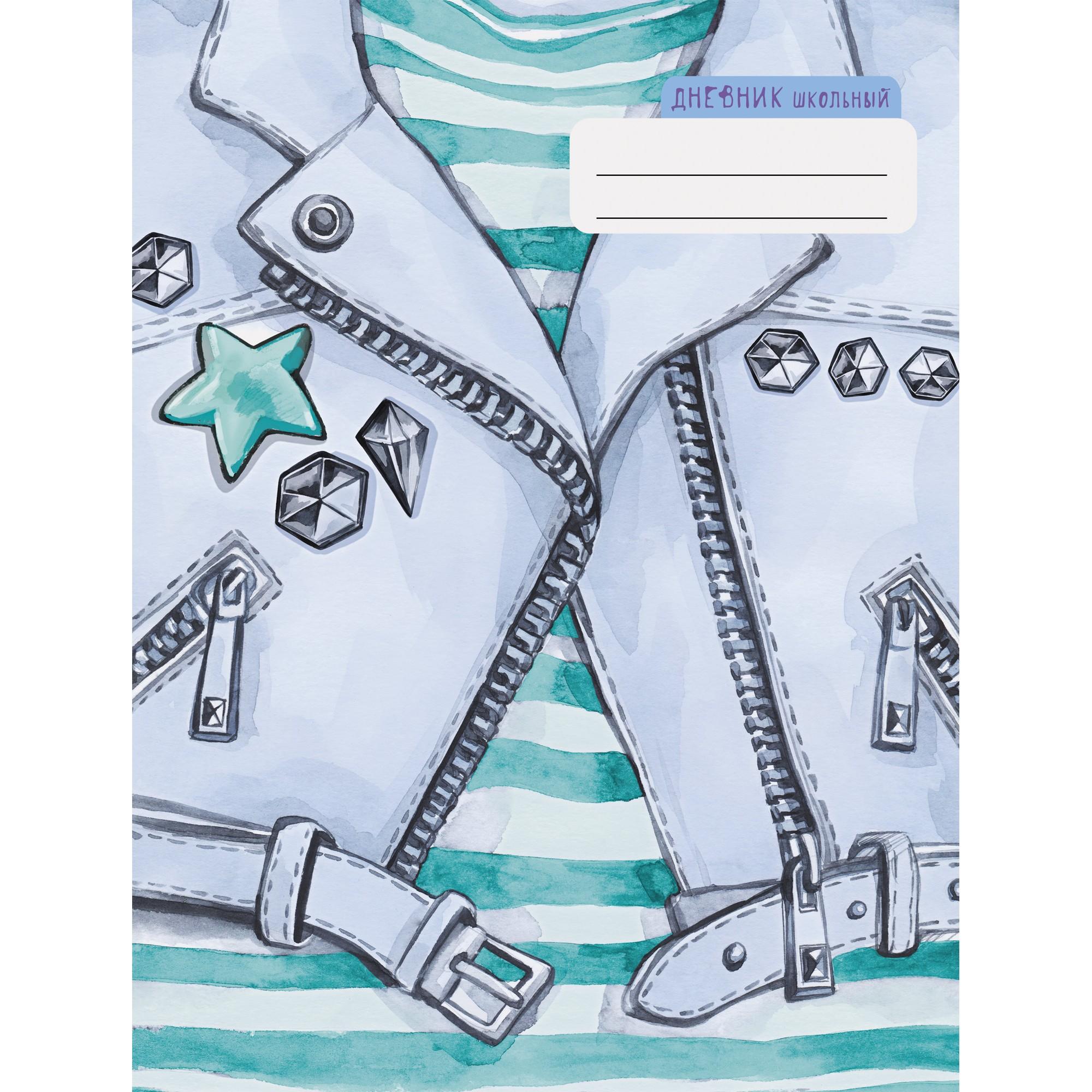Дневник ст кл Дневник школьницы. Дизайн 7