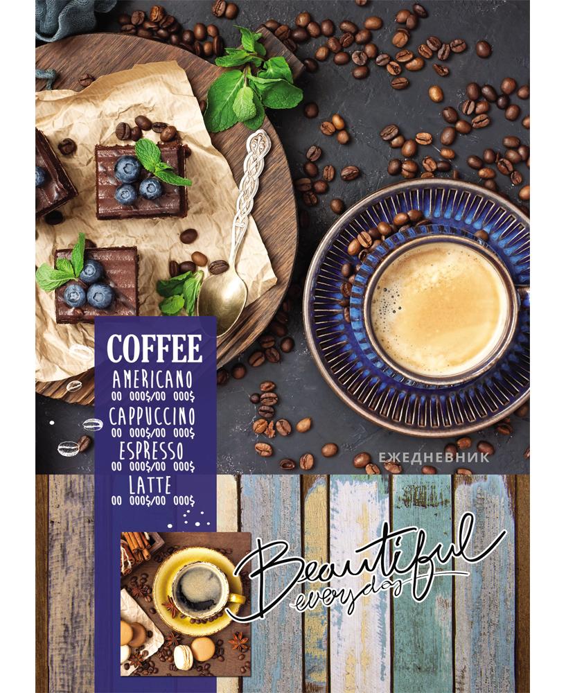 Ежедневник А5 2020г Кофе и пирожные