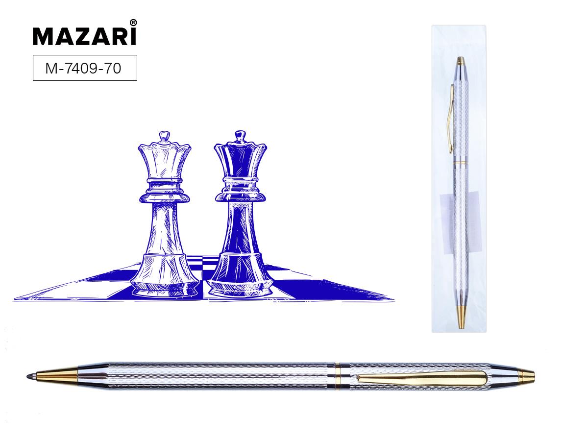 Ручка подар. Kabul S шарик синяя поворот 0.7