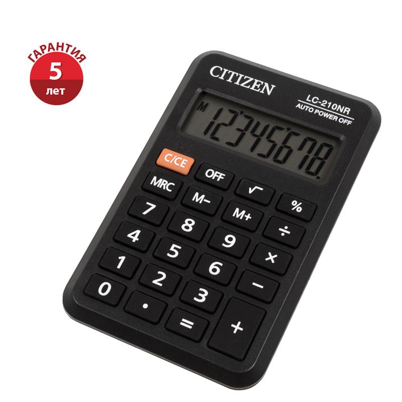 Калькулятор 8 разр. CITIZEN черный 64*98*12мм