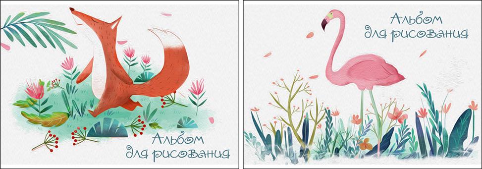 Альбом д/рис 20л Лиса, Фламинго (на склейке)