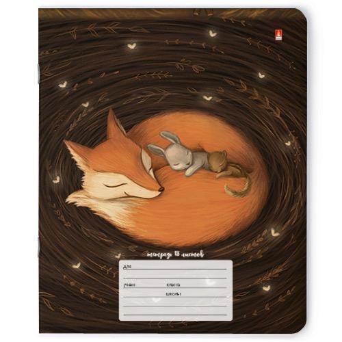 Тетрадь 18л линейка Волшебные лисы