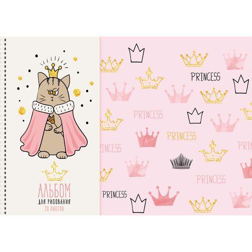 Альбом д/рис 20л Кошечка-принцесса 110г/м2