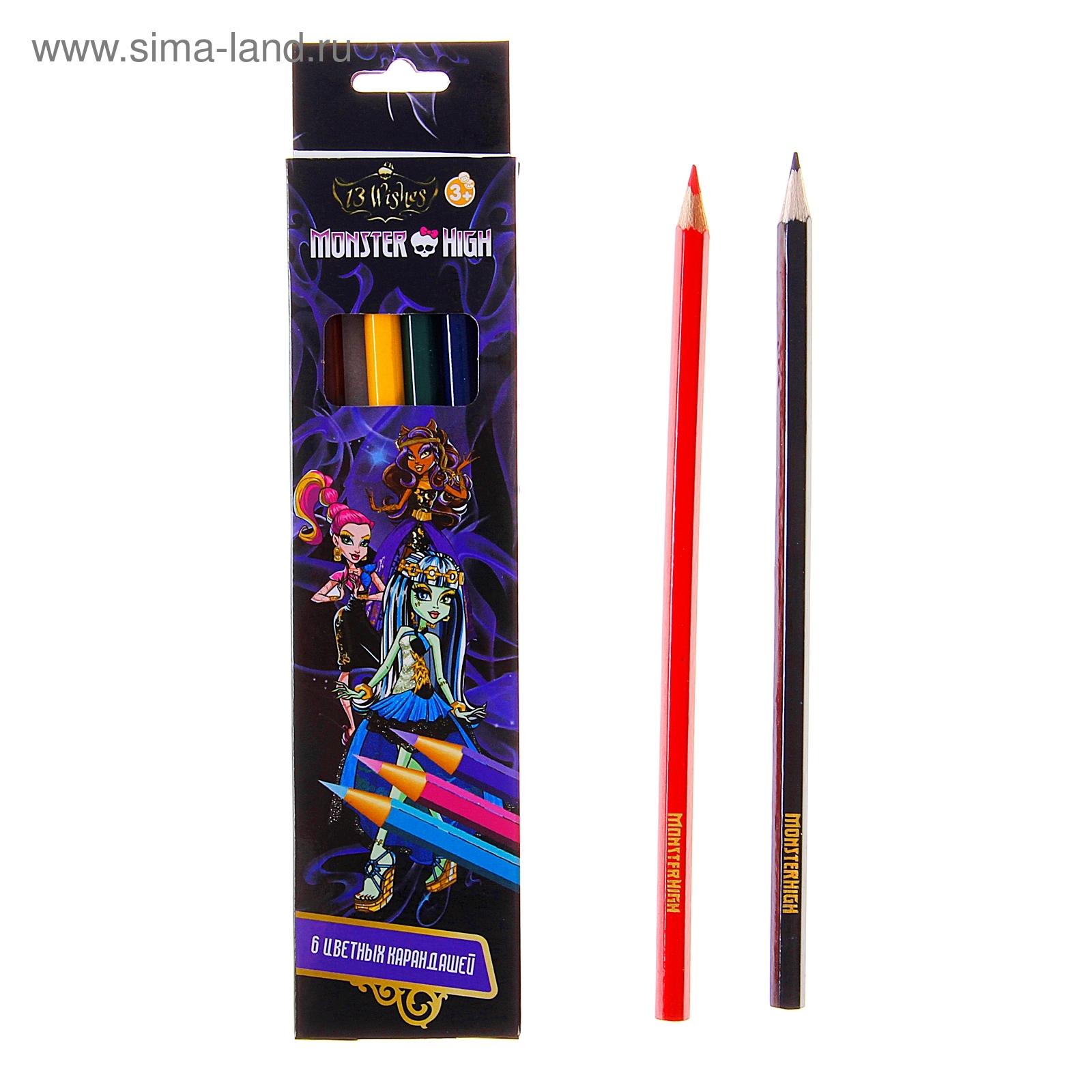 Карандаши цветные 6 цв Monster High 13 Wishes
