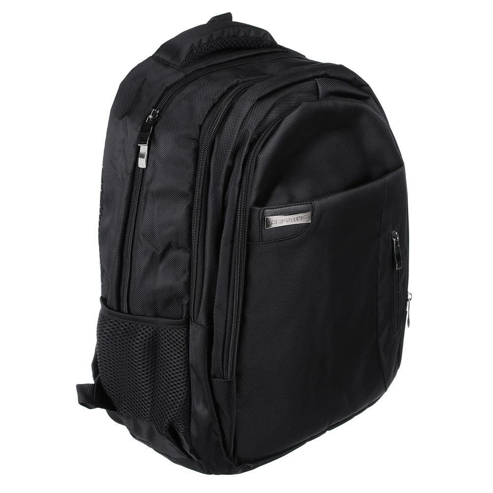 Рюкзак молодежный Clipstudio Черный сияющий нейлон