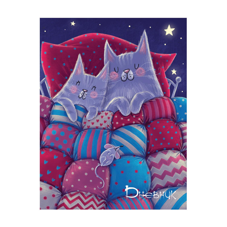 Дневник ст кл Кошки-Мышки 1 вид