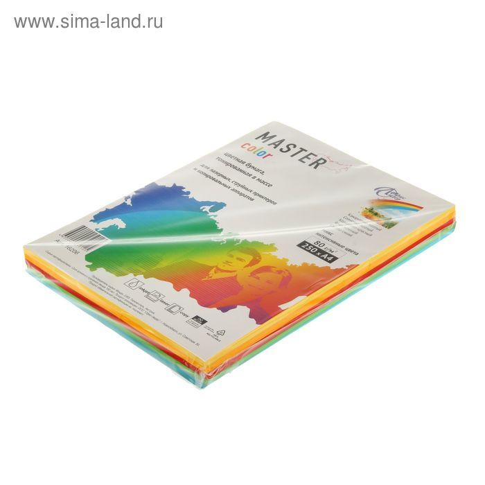 Бумага А4 цветная 250л Mix 5цв Интенсивные цвета 80g\m2