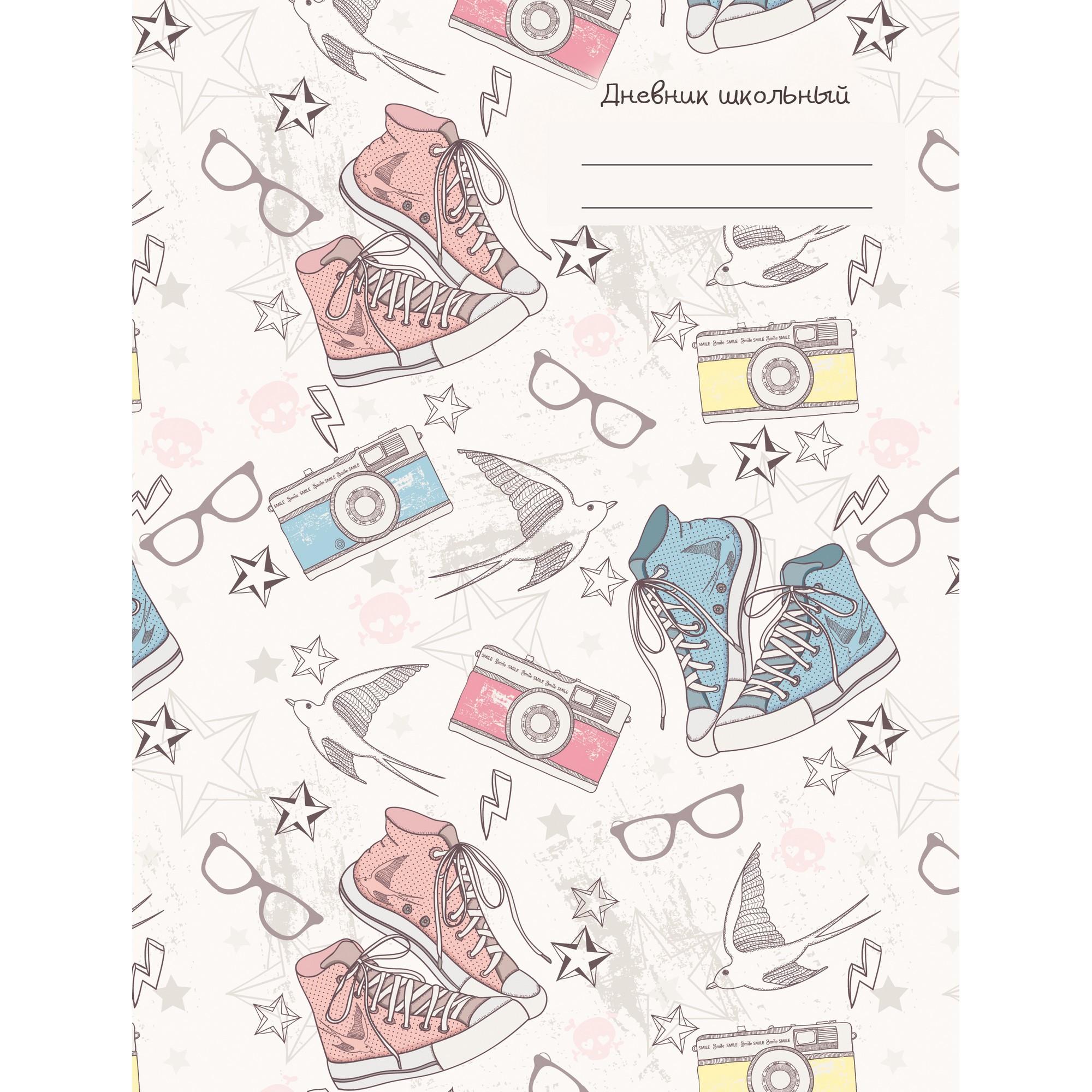 Дневник ст кл Дневник школьницы. Дизайн 6