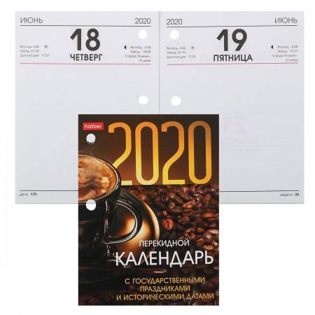 Перекидной календарь 2020г с праздниками цв блок