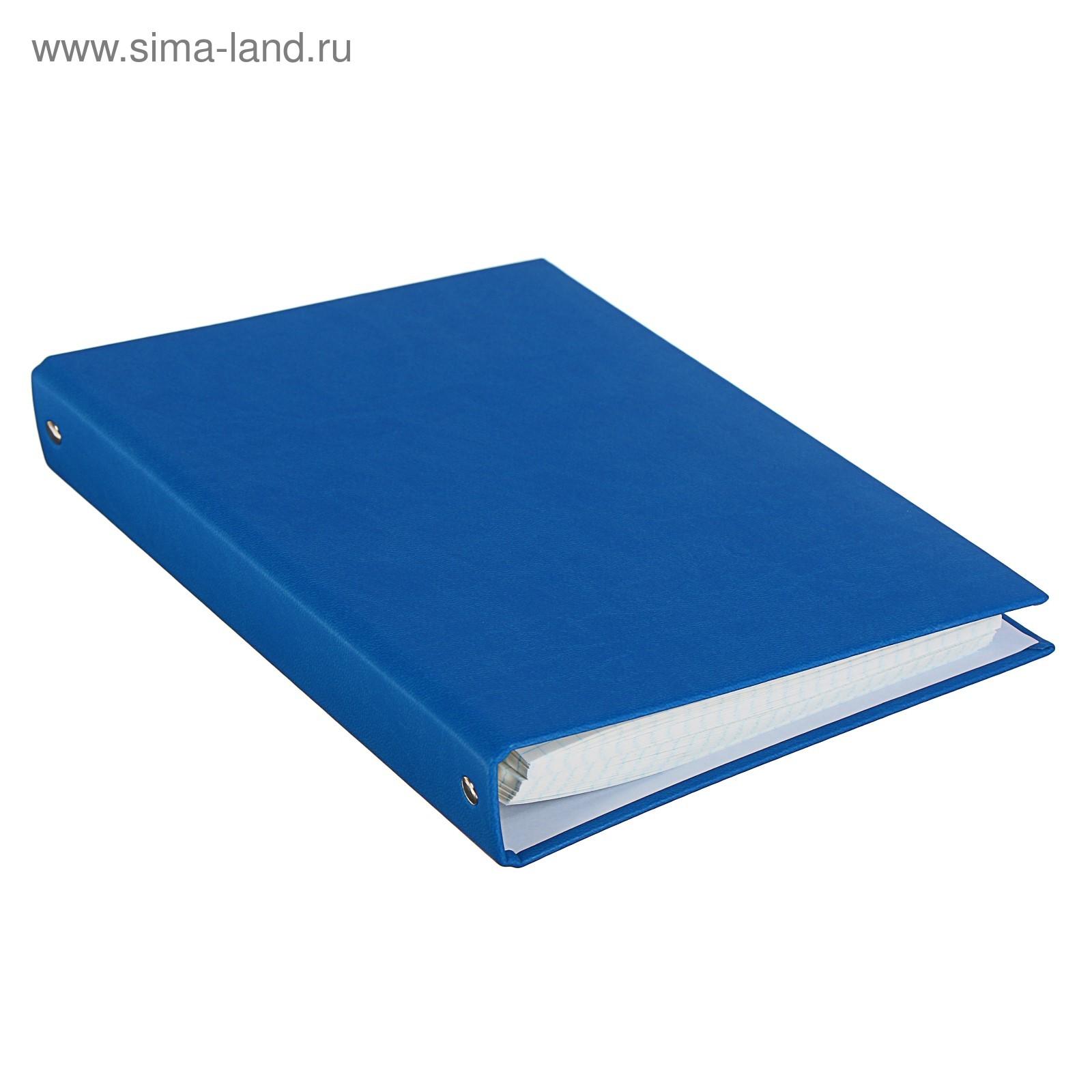 Тетрадь на кольцах Вивелла Ярко-синяя кожзам