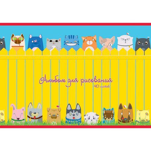 Альбом д/рис 40л Котики и собачки