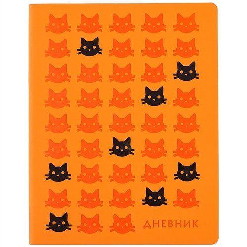 Дневник ст кл Ultrasoft. Коты