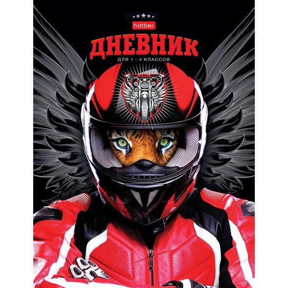 Дневник мл кл Moto-beast