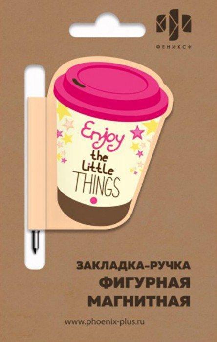 Закладка-ручка магнит. Стаканчик кофе