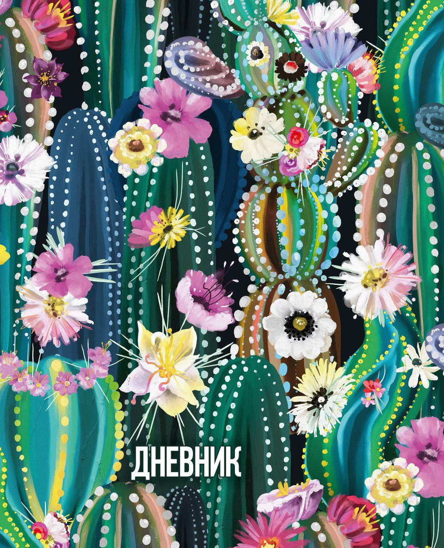Дневник ст кл Цветущие кактусы на резинке