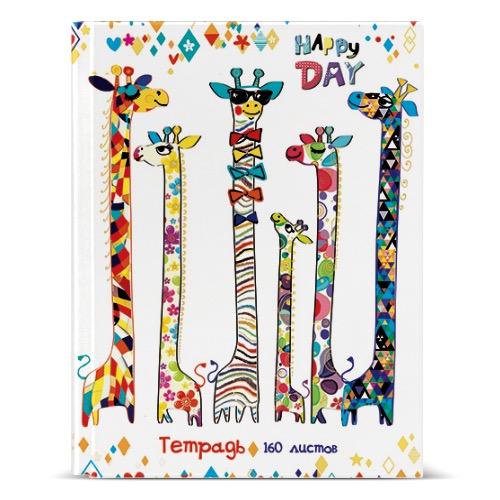Тетрадь на кольцах Счастливый день