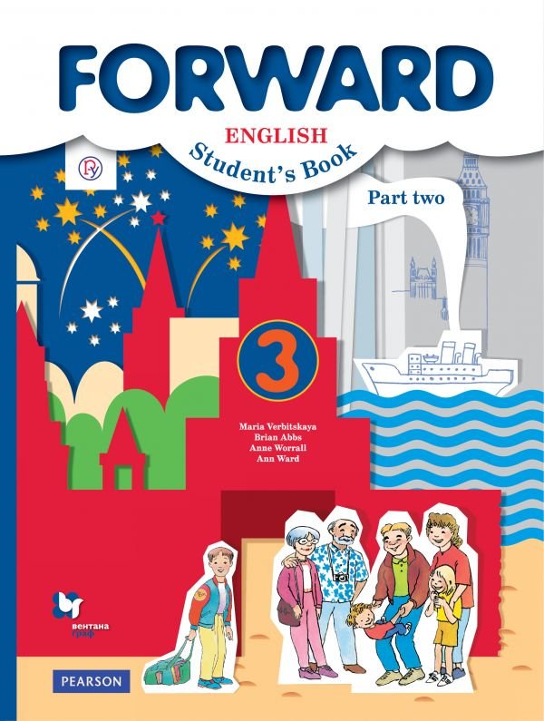 Английский язык. 3 класс: Учебник: В 2 частях Часть 2 ФГОС