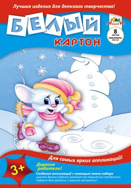 Картон белый А3 8л Мышонок на коньках