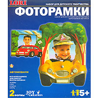 Творч Фоторамки из гипса Автомобили