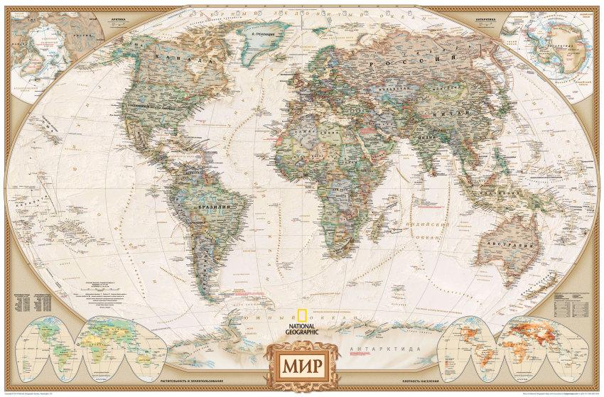 Карта: Карта мира