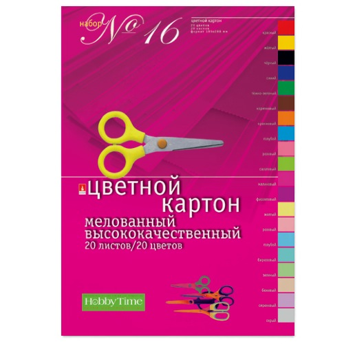 Картон цветной А4 20л 20цв флуоресцентный 190г/кв.м мелов папка