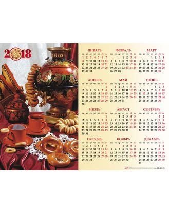 Календарь листовой 2022 Кл3_26060 Год прикольного тигра