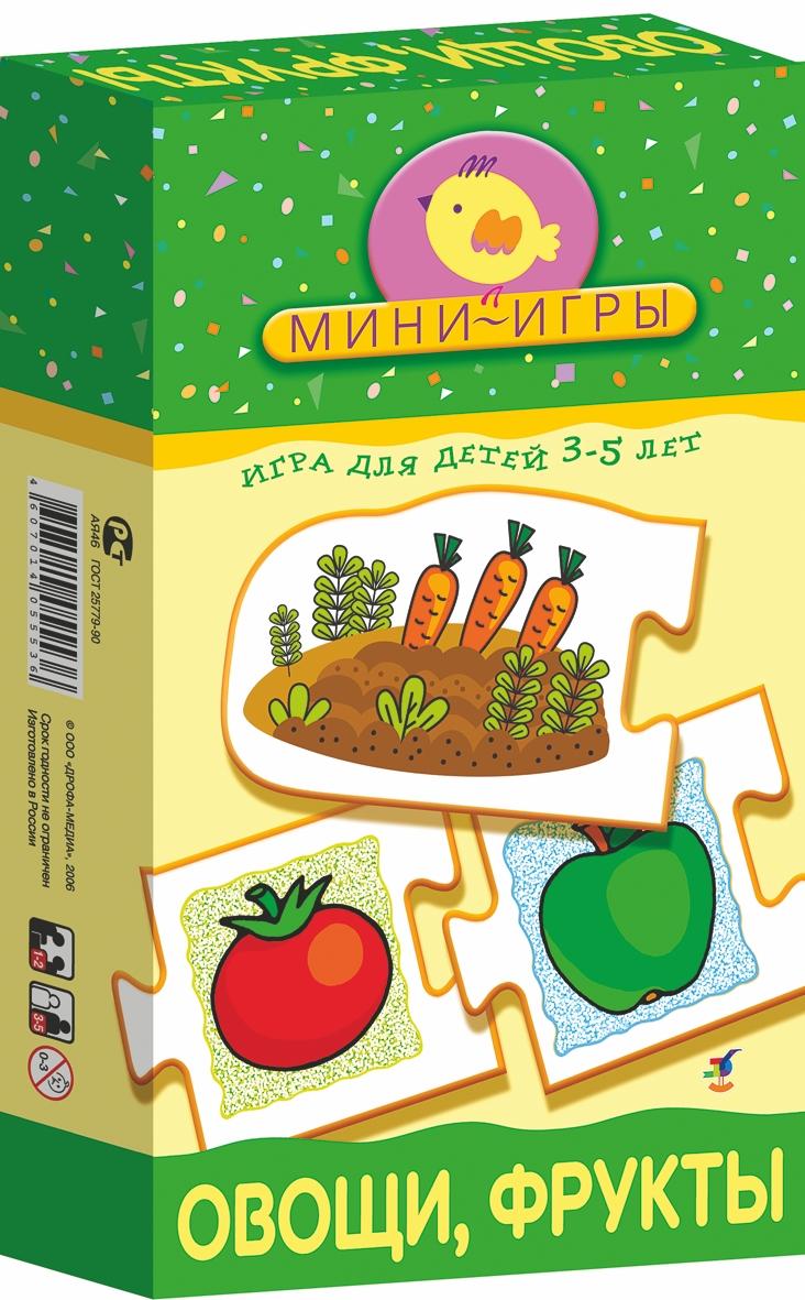 Игра Развивающая Мини-игры Овощи, фрукты