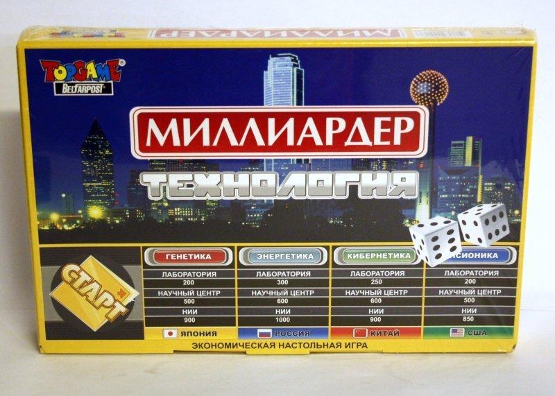 АКЦИЯ19 Настольная игра Миллиардер технология: Экономическая настольная игр