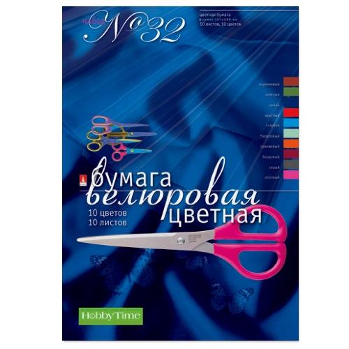 Цв. бумага А4 10л 10цв велюровая