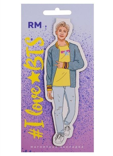 Закладка-магнит BTS. RM (фигурная)
