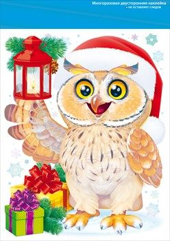 Наклейки 88.443 Новогодние! Совушка с фонарем! лак, многоразов, двусторон