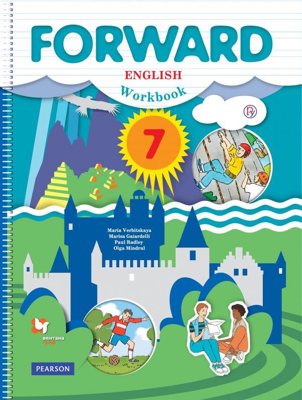 Английский язык. 7 кл.: Рабочая тетрадь ФГОС