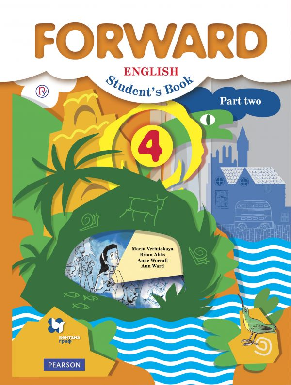 Английский язык. 4 кл.: Учебник: В 2 ч. Ч. 2 (ФГОС)