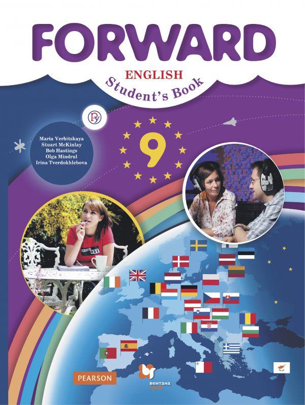 Английский язык. 9 кл.: Учебник ФГОС