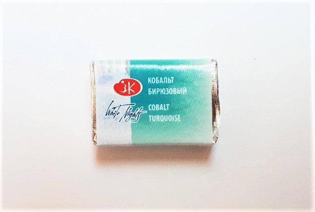 Акварель кювета Белые ночи Кобальт бирюзовый 2,5мл