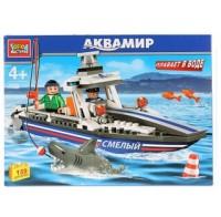 Конструктор Аквамир: рыбалка с фигурками 159 дет.