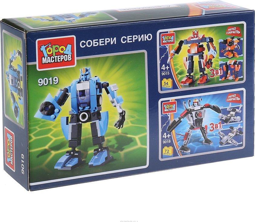 Конструктор Робот 3в1 75дет.
