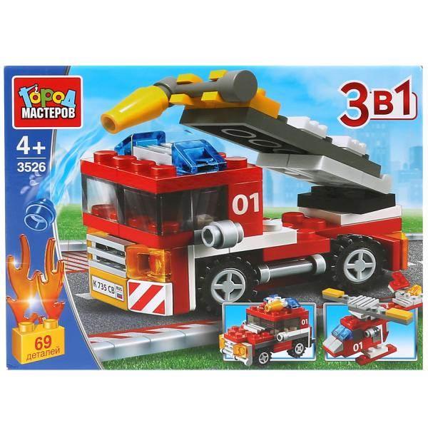 Конструктор Пожарная машина 3в1 69дет.