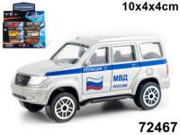 Машина UAZ PATRIOT Полиция 1:60 7см