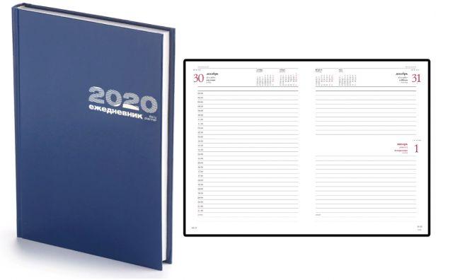 Ежедневник А5+ 2020г Бумвинил синий