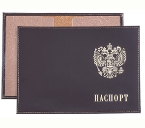 Обложка для паспорта Miland с гербом тёмно-коричневая кожа