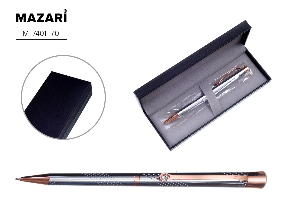 Ручка подар. Mazari ANKARA поворот синяя 0.7мм футляр